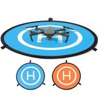 Взлетно-посадочная площадка для коптеров и дронов